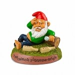 Hungover Gnome
